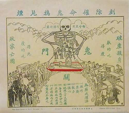opium as a chinese saga essay Research essay sample on the opium war in china custom essay writing chinese china war british.